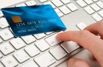 Стоит ли брать микрокредиты на карту