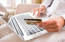 Микро-займы онлайн: в чем преимущества таких сервисов?