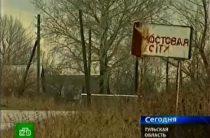 Жители деревни в Тульской области остались без воды