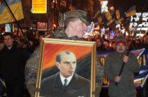 Резолюция против героизации нацизма