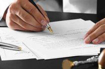 Как определить хороший нотариус или нет?