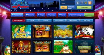 Новый софт в казино Вулкан? Почему у игроманов он на первом месте?