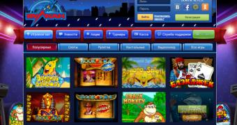 Вулкан Онлайн — игровой отдых практически в любом месте