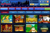 Почему популярные азартные игры в казино Вулкан?