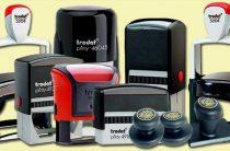 Современный бизнес: Изготовление печатей и штампов