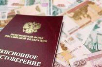 Москалькова посетит Азербайджан