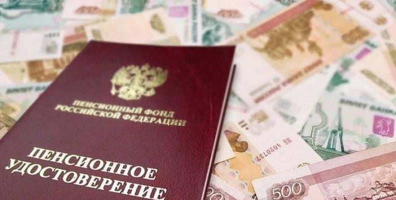 Пенсия в России. Будет ли индексация в 2017 году?