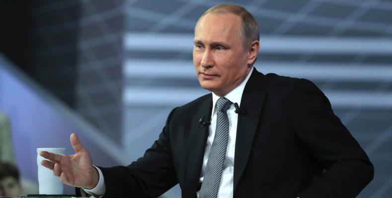 Послание лидера Российской Федерации