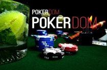 Открытие нового круглосуточного покерного портала.