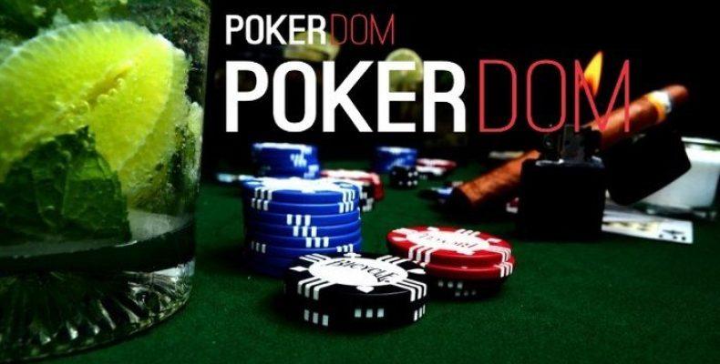 Открытие известного игрового клуба Покердом