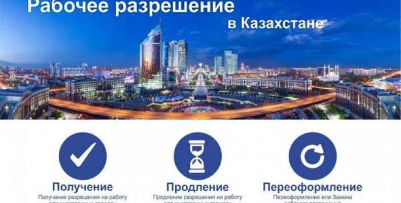 Студенты в поиске средств к существованию. Как найти работу в Казахстане?