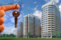 Ваша квартира нуждается в продаже? А делать ли ремонт?