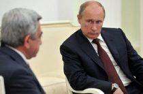 Путин поздравил президента Армении