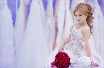 Свадебный салон: комфорт новобрачных!