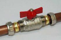 Разновидности кранов для проведения трубопроводов