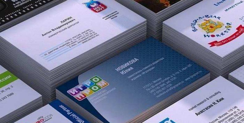 Разновидности печати — что нужно знать?