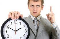Контроль сотрудников: почему лучше отказаться от всестороннего надзора