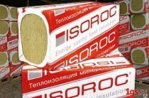 Особенности и преимущества минеральных теплоизоляционых плит «Изолайт»
