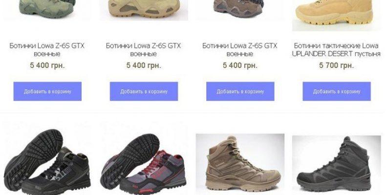 Какая военная обувь оптимальна для летних походов?