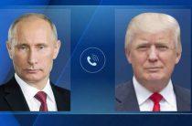 Возможная встреча Путина и Трампа