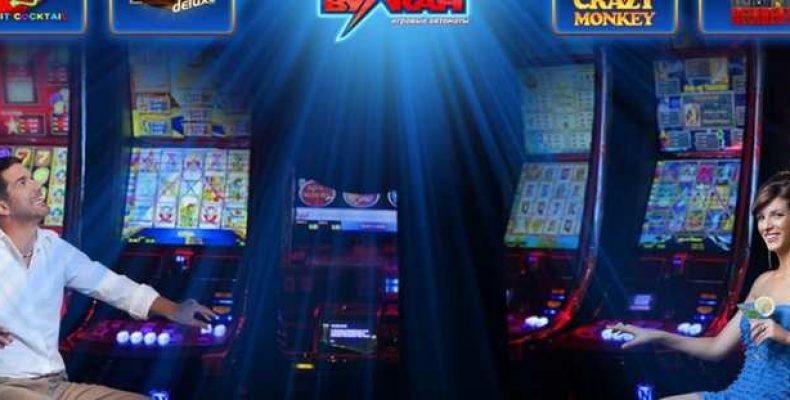 Большая игра в казино Вулкан. С чего она начинается?
