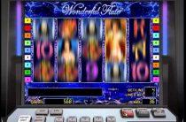 Виртуальный игровой процесс на новом сайте казино Вулкан