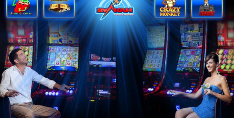 Современные эмуляторы игры на сайте казино Вулкан