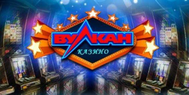 Топ онлайн казино Украины - Лучшие игровые заведения на