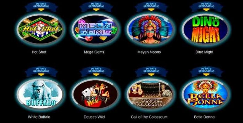 Рекомендации новичкам от казино Азино777