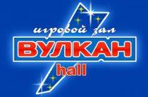 Новое онлайн казино VulkanHall. Чем оно выделяется?
