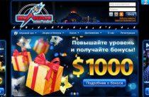 Виртуальные игры с реальным доходом в онлайн казино Вулкан