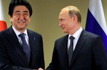 Путин и Абэ обменялись подарками