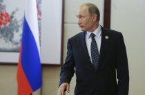 Путина не будет на мюнхенской конференции