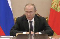 Путин: десять лет за ущерб бизнесу