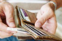Где можно взять займ онлайн по минимальным процентам?
